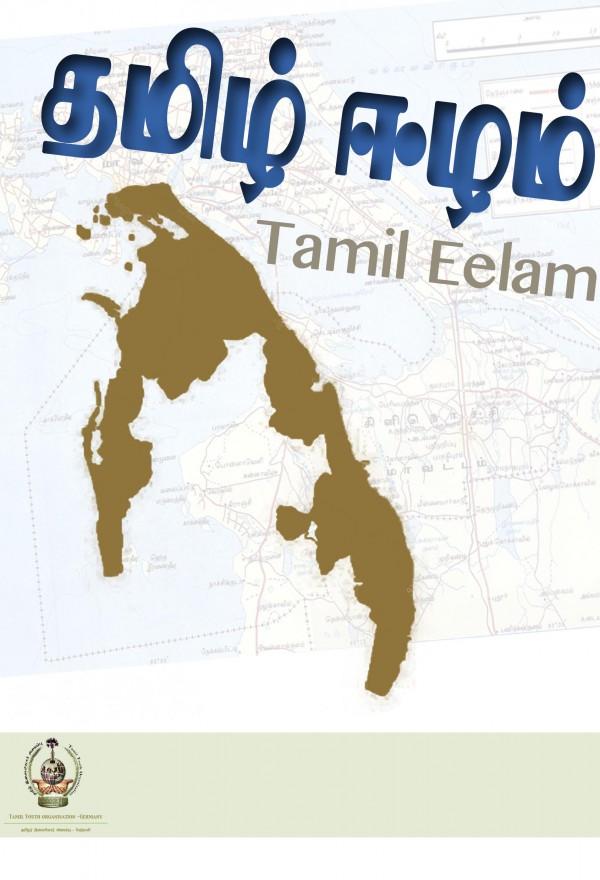 Tamileelam2